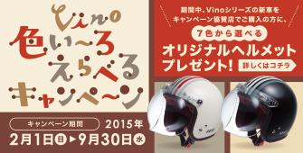 Vino_banner_1.jpg