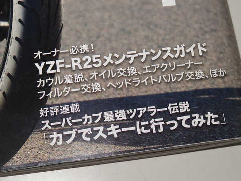 resize1344.jpg