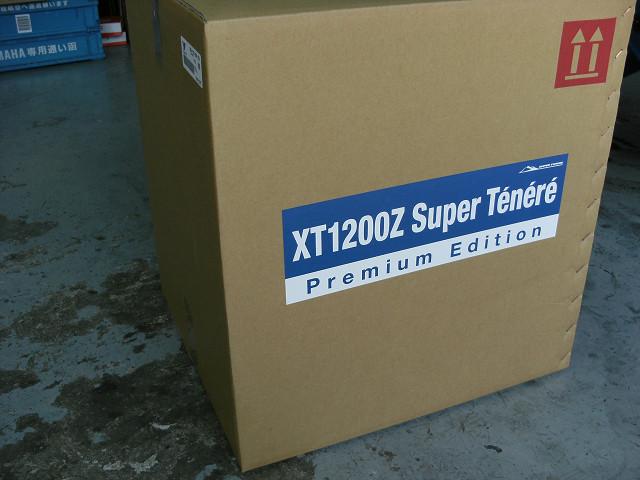 XT1200-02.jpg