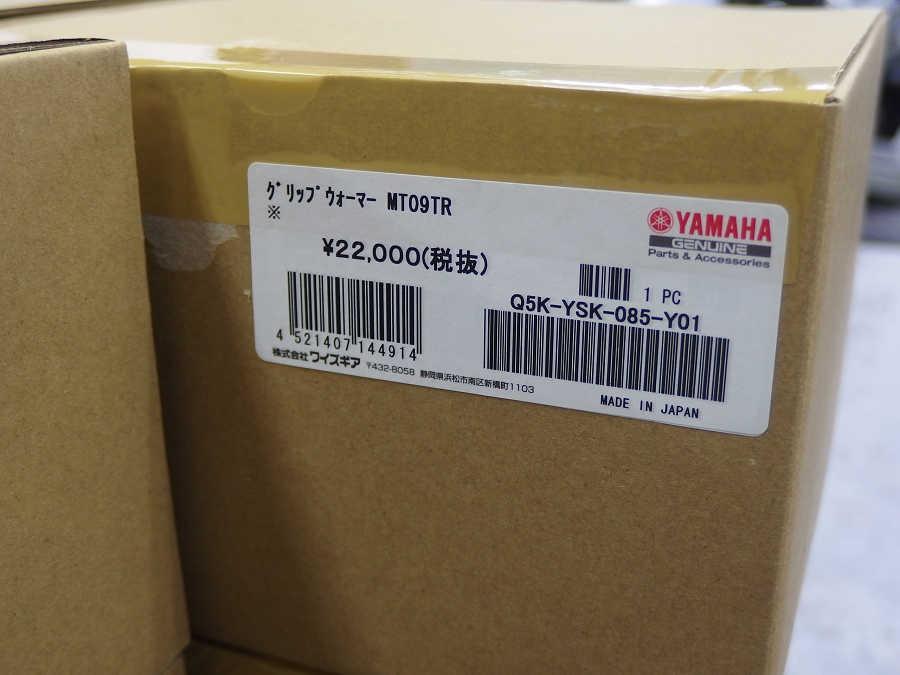 http://www.ysp-kawaguchi.com/blog/images/resize1355.jpg