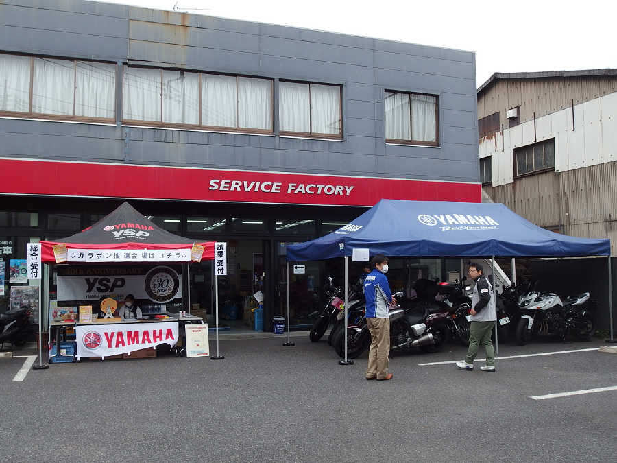 http://www.ysp-kawaguchi.com/blog/images/resize1483.jpg