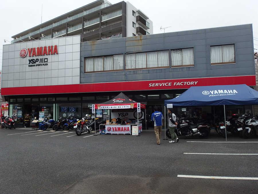 http://www.ysp-kawaguchi.com/blog/images/resize1484.jpg
