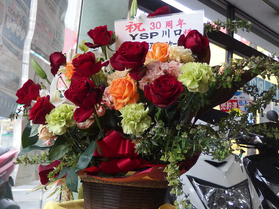 http://www.ysp-kawaguchi.com/blog/images/resize1493.jpg