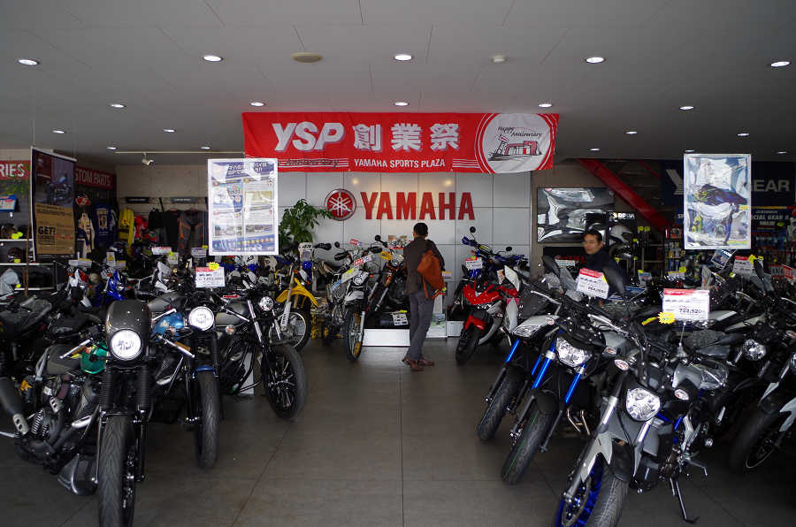 http://www.ysp-kawaguchi.com/blog/images/resize1494.jpg