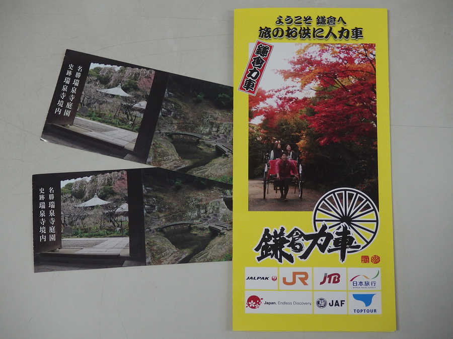 http://www.ysp-kawaguchi.com/blog/images/resize1613.jpg