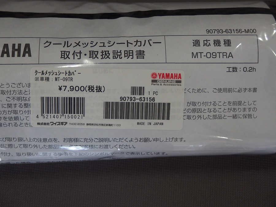 http://www.ysp-kawaguchi.com/blog/images/resize1626.jpg