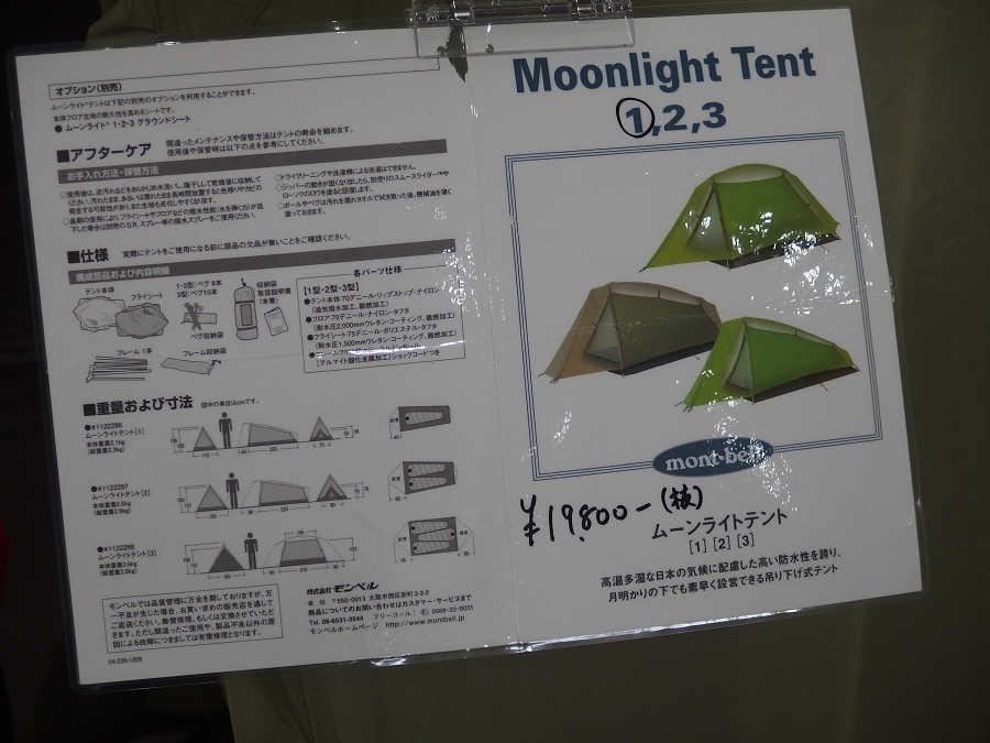 http://www.ysp-kawaguchi.com/blog/images/resize1645.jpg