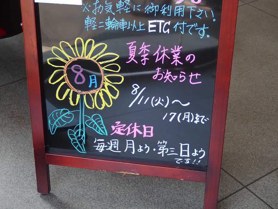 http://www.ysp-kawaguchi.com/blog/images/resize1667.jpg