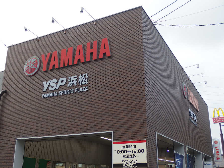 http://www.ysp-kawaguchi.com/blog/images/resize1713.jpg