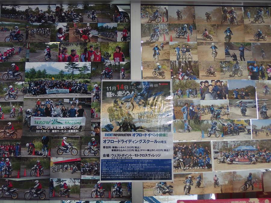 http://www.ysp-kawaguchi.com/blog/images/resize1814.jpg