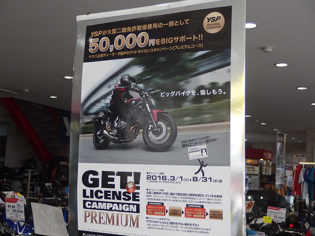 http://www.ysp-kawaguchi.com/blog/images/resize1974.jpg