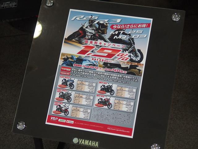 http://www.ysp-kawaguchi.com/blog/images/resize1975.jpg