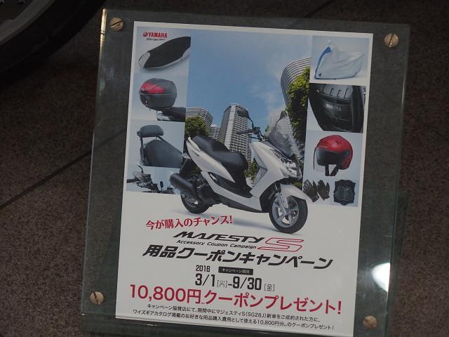 http://www.ysp-kawaguchi.com/blog/images/resize1976.jpg
