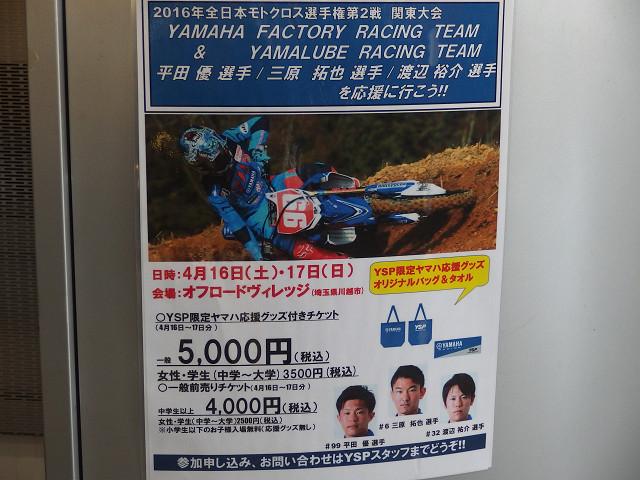 http://www.ysp-kawaguchi.com/blog/images/resize2079.jpg