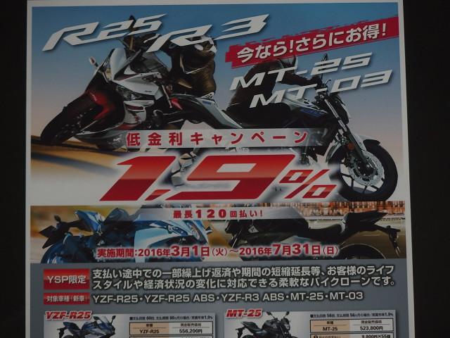 http://www.ysp-kawaguchi.com/blog/images/resize2260.jpg