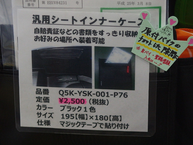 http://www.ysp-kawaguchi.com/blog/images/resize2287.jpg