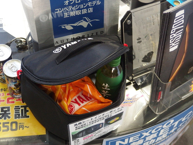 http://www.ysp-kawaguchi.com/blog/images/resize2288.jpg