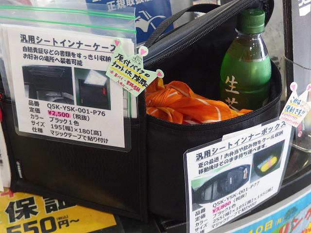 http://www.ysp-kawaguchi.com/blog/images/resize2307.jpg