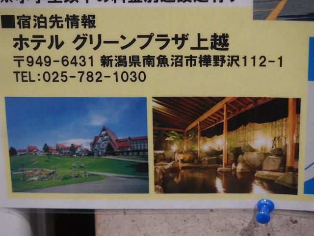 http://www.ysp-kawaguchi.com/blog/images/resize2335.jpg