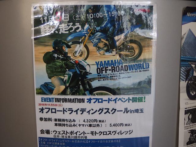 http://www.ysp-kawaguchi.com/blog/images/resize2382.jpg