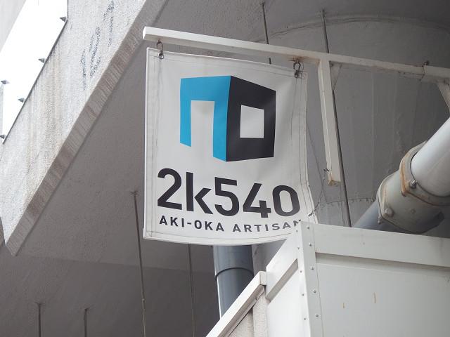 resize3773.jpg